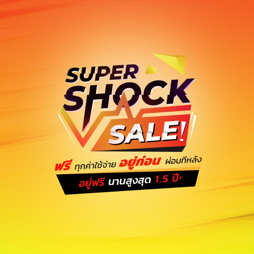 Super Sock Sale-2
